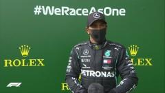 Хамилтън ще стартира първи в Италия, нов провал за Ферари