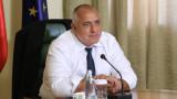 Допълнителни 50 лв. за всички пенсионери през септември обеща Борисов