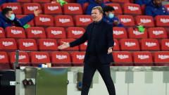 """Роналд Куман решил проблема с """"къртицата"""" в Барселона"""