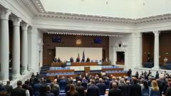 Трябвало синхрон между парламентарното мнозинство и правителството