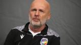 Михал Билек: ЦСКА е много силен отбор в атака