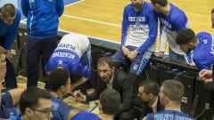 Академик Бултекс ще играе в студена зала в Косово