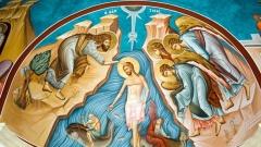 Празнуваме Богоявление – кръщението на Христос