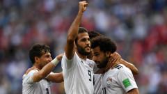 Салах бил игнориран от Египетската футболна федерация