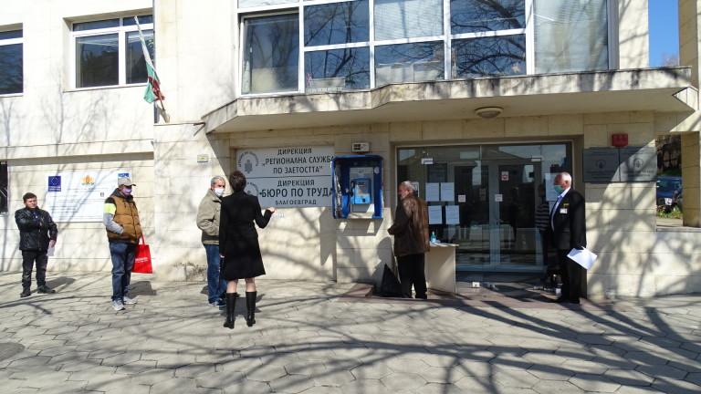 Собственици на заведения за бързо хранене протестираха символично в Благоевград.