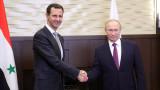 Докога Русия ще държи на власт Асад?