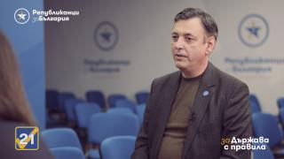 Колко време още МОЧА ще се издига над националното ни достойнство, пита Горан Благоев