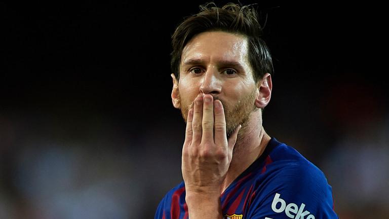 Звездата на Барселона Лионел Меси се забърка в нов скандал