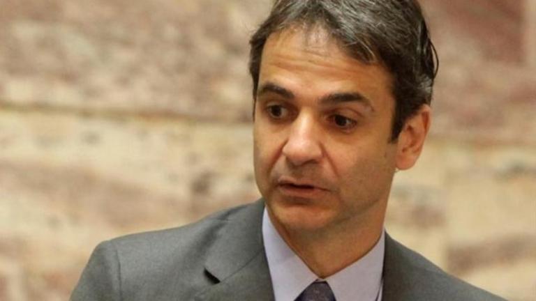 Лидерът на Нова демокрация Кириякос Мицотакис обяви в неделя, че