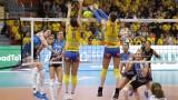 Четири волейболистки на Марица (Пловдив) със сигурност остават в състава