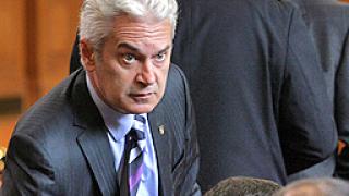 Сидеров поиска национализация на ЕРП-тата и М-тел