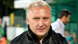 Николай Киров: Победата е важна, но не сме направили нещо велико