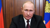 """""""Вашингтон пост"""": Путиночерня Байдън преди изборите"""