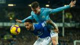 Манчестър Сити победи Евертън с 2:0 като гост