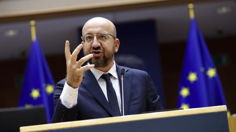 ЕС готов да предприеме действия срещу Турция