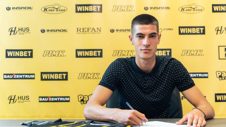 Ботев (Пловдив) се подсили с още един юноша