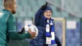 Игли Таре похвали Левски за избора на Делио Роси
