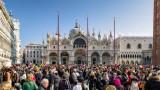 Европейските градове, които вече не искат туристи