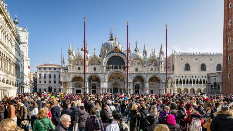 Плати 10 евро и ще видиш Венеция!