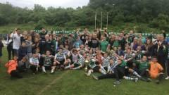 Черно море U19 с историческа титла