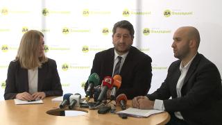 Илюзия е, че мониторингът на ЕК ще приключи, според Христо Иванов