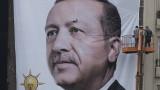 В Турция се разбраха за отмяна на извънредното положение