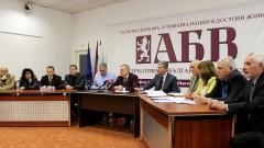 АБВ подписа споразумение с 6 партии за евровота