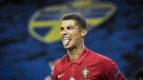 Кристиано Роналдо вече преговаря за завръщането си в Манчестър Юнайтед