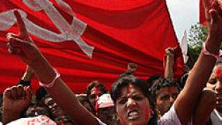 Непал става република