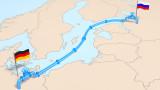 """САЩ готвят нови санкции за """"Северен поток-2"""""""