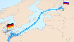 """Германия даде зелена светлина за """"Северен поток 2"""" във водите си"""