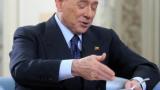 Руби на Берлускони потъна в страшен лукс