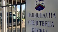 """Цацаров нареди разследване на инцидента в АЕЦ """"Козлодуй"""""""