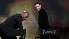 Меси коментира отсъствието на Роналдо