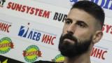 Димитър Илиев: Отбелязахме в точния момент, после ги нокаутирахме