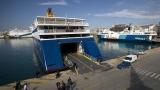 Стачка остави Гърция без фериботи