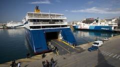 Гърция задържа товарен кораб, превозващ взривни вещества
