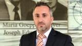 """Двама български учени в САЩ са отличени от фондация """"Слоун"""""""