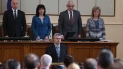 Станислав Стоянов положи клетва в Народното събрание
