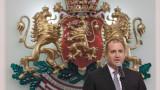 Президентът подписа указа за назначаване на Чолаков за шеф на ВАС