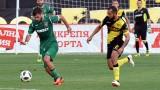 Ботев (Пловдив) победи Ботев (Враца) с 1:0 като гост