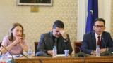Шефът на правната комисия: Явно 46-то НС няма да гласува за спецправосъдието