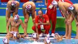 Хърватия е новият властелин в света на водната топка
