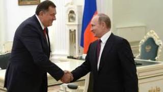 Додик иска да прекрои Балканите, а дали Москва ще го финансира вечно?
