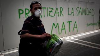 Испания надхвърли 20 000 починали от новия коронавирус