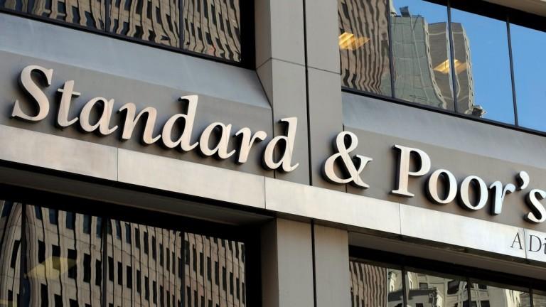 S&P потвърди кредитния рейтинг на България, със стабилна прогноза