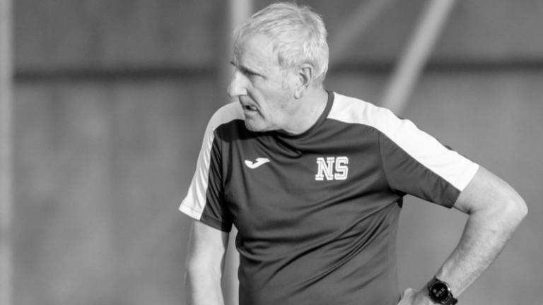 Погребението на Никола Спасов ще е в сряда