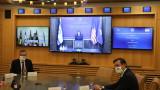 Израел и Косово установиха дипломатически отношения