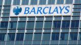 Barclays става най-голямата банка на Ирландия