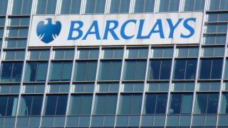 Банка Barclays се оттегля от Африка
